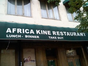 Good Senegalese Food in Harlem